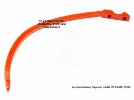 Ac presa Massey Ferguson model 105 59.046; F2526