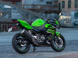 MOTOCICLETA Kawasaki Ninja 400 ABS '19