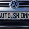 AUTO SH DMM
